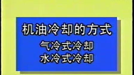 【汽车维修技术全集2】MUSIC06