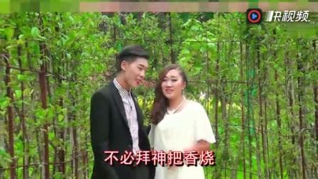 云南山歌《你我相爱感情深》