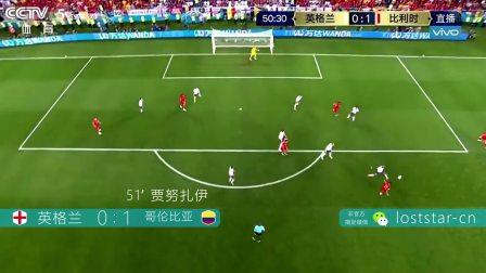 48-2018年俄罗斯世界杯英格兰0-1比利时