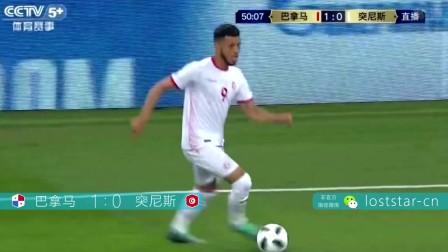 47-2018年俄罗斯世界杯巴拿马1-2突尼斯