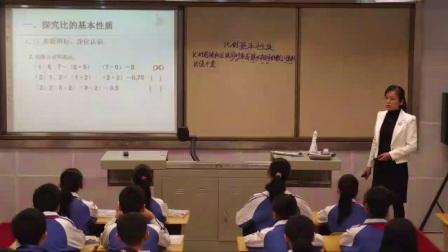 人教版小学数学六年级上册4 比比的基本性质-邓老师公开优质课配视频课件教案