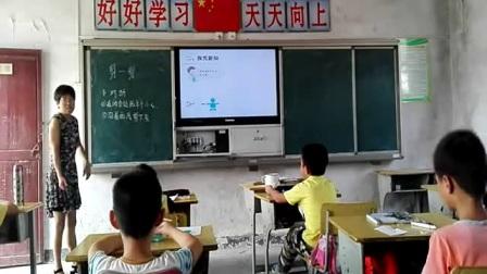 人教版小学数学二年级下册3图形的运动一解决问题-张老师公开优质课配视频课件教案