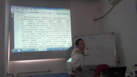 中医针灸推拿培训视频邱雅昌讲解董氏穴位全息对应概念