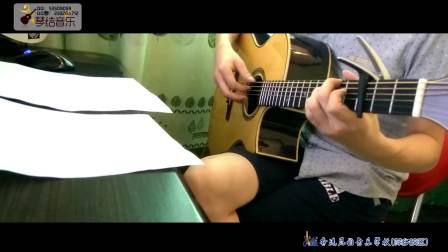 穿越时空的思念【吉他独奏--琴结音乐】