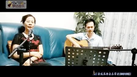 浏阳河【吉他弹唱--琴结音乐】
