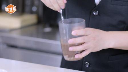 佛山市饮品培训学校-誉世晨饮品培训班教学制作芝士深情可可