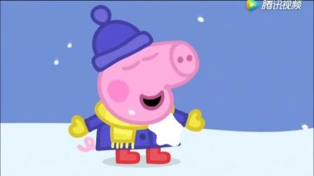 《小猪佩奇》英文版26 下雪了