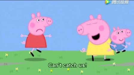 《小猪佩奇》英文版28 柯洛伊堂姐