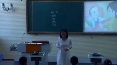 部编版语文一下《打电话》天津张艳玲