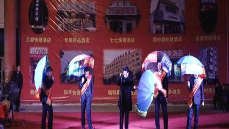 临县秧歌太原唱晋临工商业联盟晚会《六》