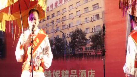 临县秧歌太原唱晋临工商业联盟《八》