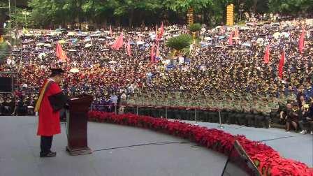 重庆大学2018届毕业典礼全程