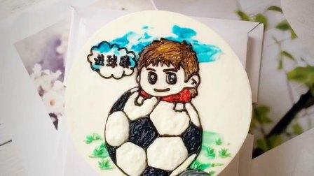 恩之坊世界杯主题淡奶油手绘蛋糕