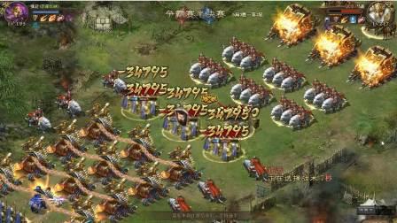 kk 2018-06-29 20-02-53半决赛云龙九剑VS武帝