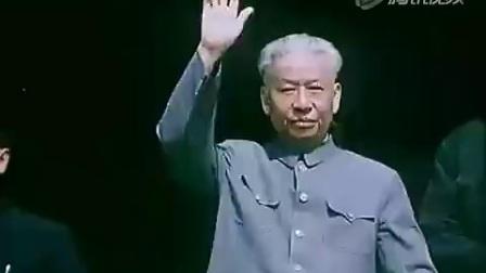 毛主席国庆大典