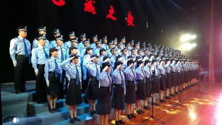 《人民之歌》徐州市云龙分局20180629