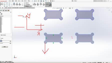 SolidWorks基础:草图偏移,复制,旋转,镜像,缩放功能及综合作业