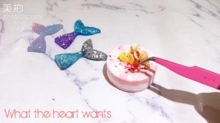 美拍视频: 手工超轻粘土蛋糕教程