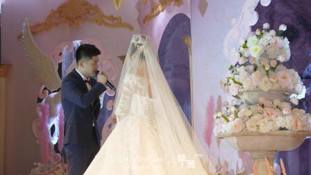 襄阳绿地铂骊酒店婚礼电影、襄阳浪漫婚礼、最具设计感婚礼