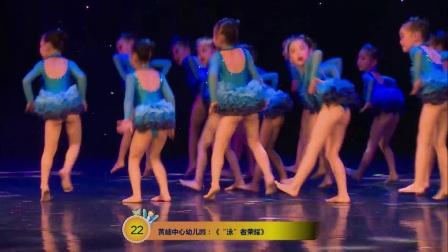 """22大沥镇黄岐中心幼儿园《""""泳""""者荣耀》"""