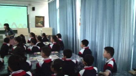 人教版小学四年级美术上册第5课节奏的美感-吴老师公开优质晒课配视频课件教案