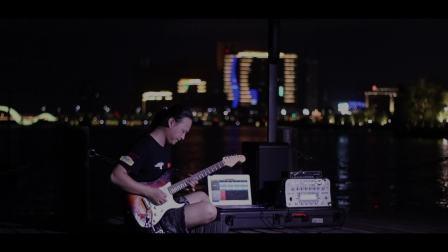 电吉他独奏《海阔天空》纪念家驹25周年忌辰,家驹……你在天堂还好吗?