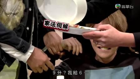 美女厨房第三季 (5)