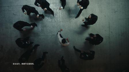 「神奇爸爸」预告片——全新BMW X3微电影