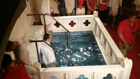 20180621_2018年六月下旬沐恩堂受洗礼拜(浸水礼)全过程。