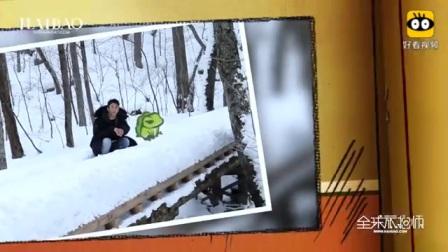 冬季到青森来看雪_顺便get一份来自黄景瑜的私藏秘籍_mda-idskfyrjfg6v5itq