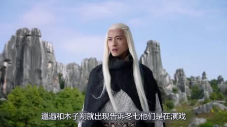 《莽荒纪》第56集, 余薇被迫离开学宫, 神王要找新的宿主