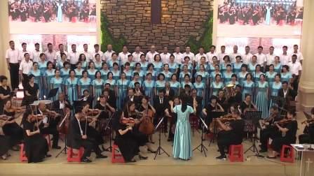 营口基督教圣乐团大合唱(哈利路亚)
