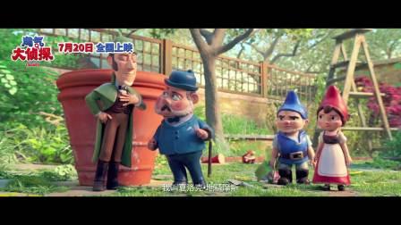 淘气大侦探 花园装饰小矮人探索伦敦,《功夫熊猫》导演最新力作
