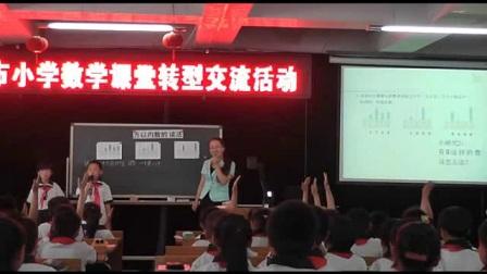 人教版小学数学二年级下册7万以内数的认识中间或末尾有0的数的读写-张老师公开优质课配视频课件教案