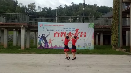 知足常乐舞蹈队杨琴,云琴演示双人伦巴:三月里的小雨