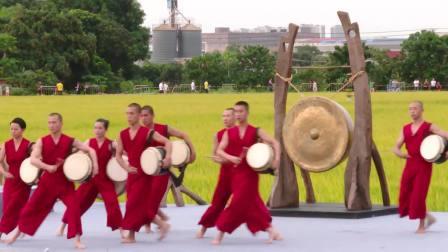 东城稻田里的视听盛宴《优人神鼓》(视界影视)
