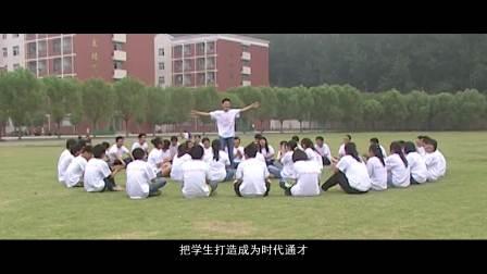 20180702漯河食品职业学院(学院代码:6296)