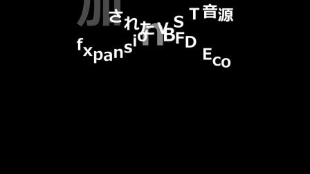 音楽制作ソフト【ABILITY 2.0 Pro】 新機能紹介