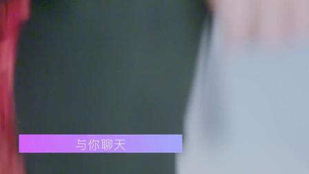 糖果翻译手机S20黄子韬TVC