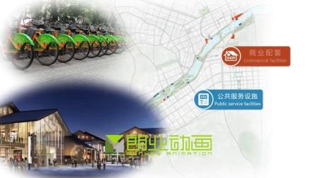洛阳滨水景观规划方案汇报
