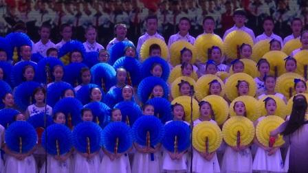 2018金昌市童心向党歌咏比赛--金川总校第五中学
