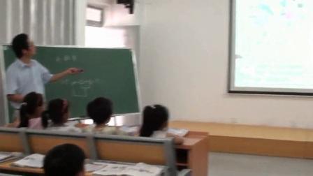 人教版小学数学一年级下册以内数的认识解决问题-李英解决问题-吴老师公开优质课(配视频课件教案)