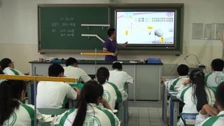 北师大版八年级物理下册从现象到本质——相互作用与能量第九章 机械和功一、杠杆-程老师公开优质课(配视频课件教案)