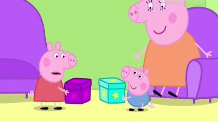小猪佩奇: 乔治这次不按常理出牌, 他可没有往盒子里放恐龙哦