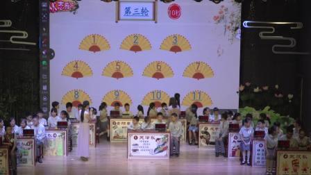 """为明教育集团第二届小学生""""启明赛诗会""""第二场视频回顾"""