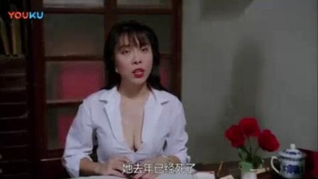 我在国产凌凌漆(粤语版)02截了一段小视频
