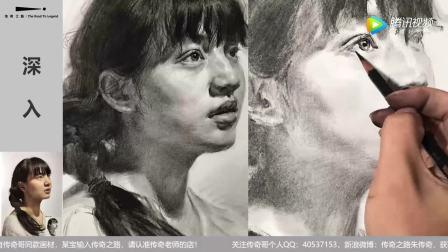 第二三七集 朱传奇女青年素描头像教学示范加速版 传奇绘画课堂(1)