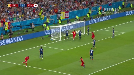 (3-2) Belgium v Japan - 2018 FIFA World Cup Russia™ - Match 54