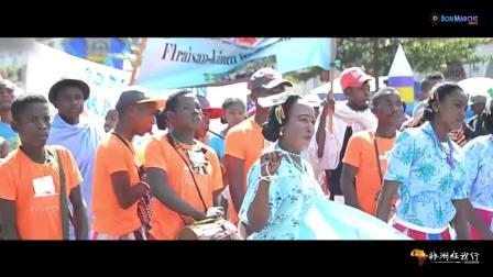 2018马达加斯加国庆节庆典,各部落人民欢聚一堂,尽显异域民俗魅力