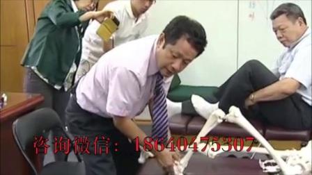 正骨解剖脚腕复位实际操作2